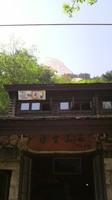 pegeun hut.jpg